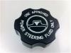 Black Power Steering Cap (2009-Present)